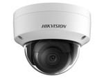 Hikvision DS-2CD2123G0-IS (2.8 mm)