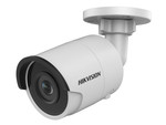 Hikvision DS-2CD2063G0-I (4 mm)