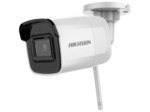Hikvision DS-2CD2021G1-IDW1 (4 mm)
