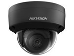 Hikvision DS-2CD2125FWD-I-B (2.8 mm)